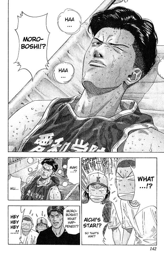 Slam Dunk Chapter 186  Online Free Manga Read Image 16