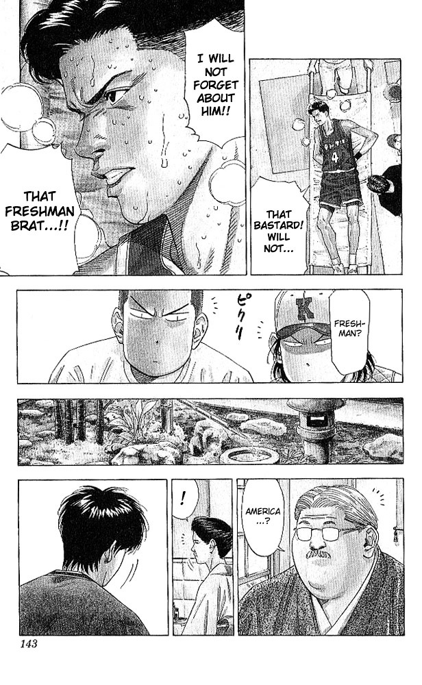 Slam Dunk Chapter 186  Online Free Manga Read Image 17