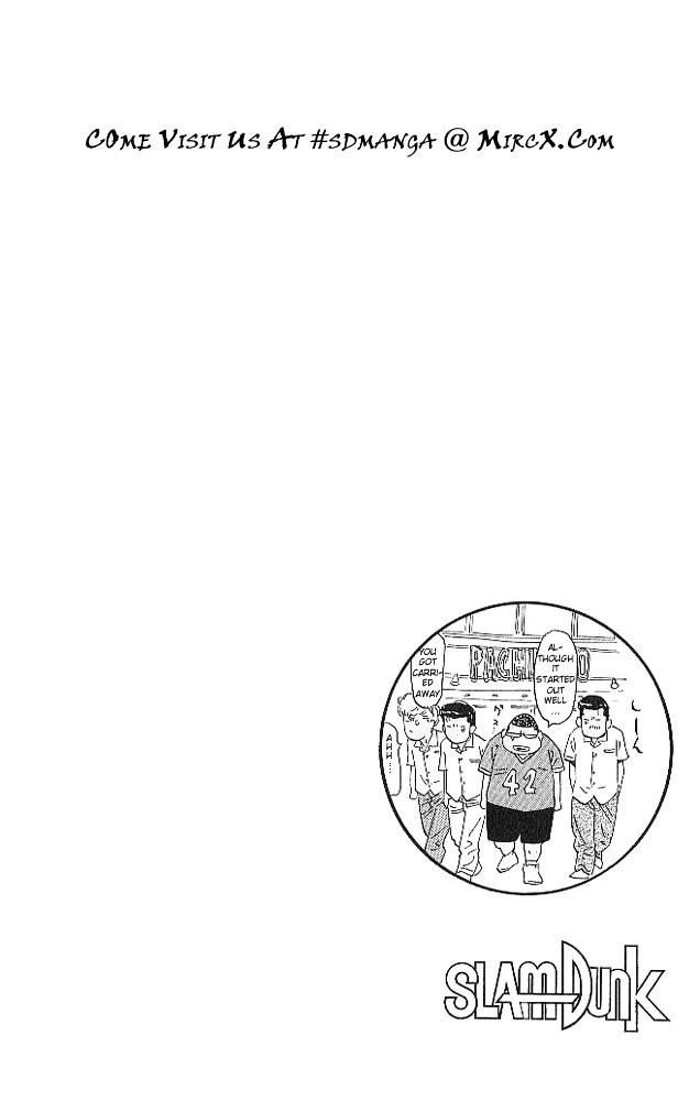 Slam Dunk Chapter 186  Online Free Manga Read Image 20