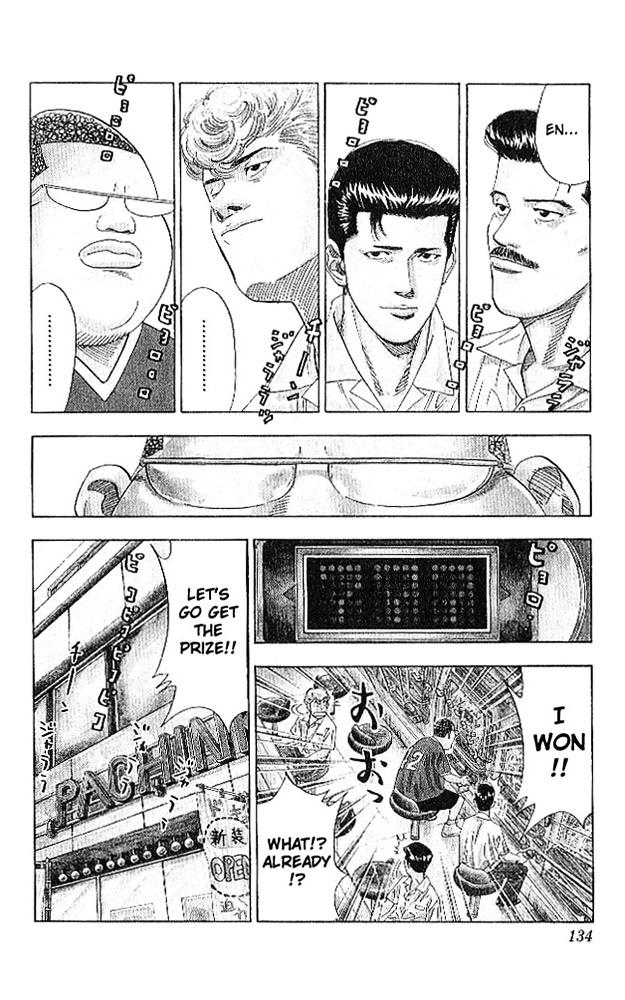 Slam Dunk Chapter 186  Online Free Manga Read Image 8