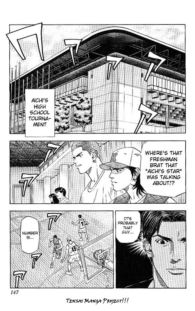Slam Dunk Chapter 187  Online Free Manga Read Image 1