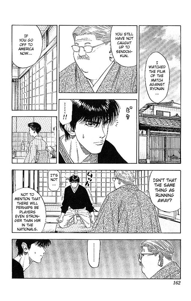 Slam Dunk Chapter 187  Online Free Manga Read Image 14