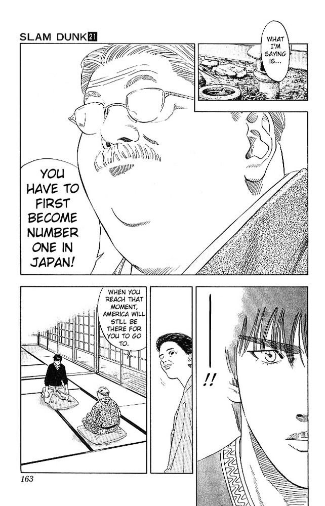 Slam Dunk Chapter 187  Online Free Manga Read Image 15