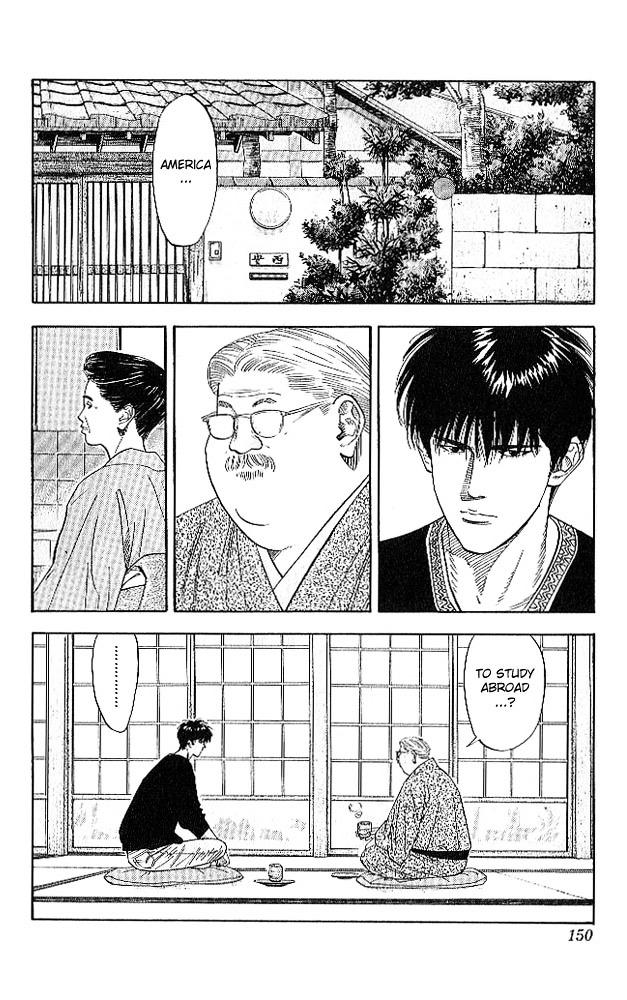Slam Dunk Chapter 187  Online Free Manga Read Image 3