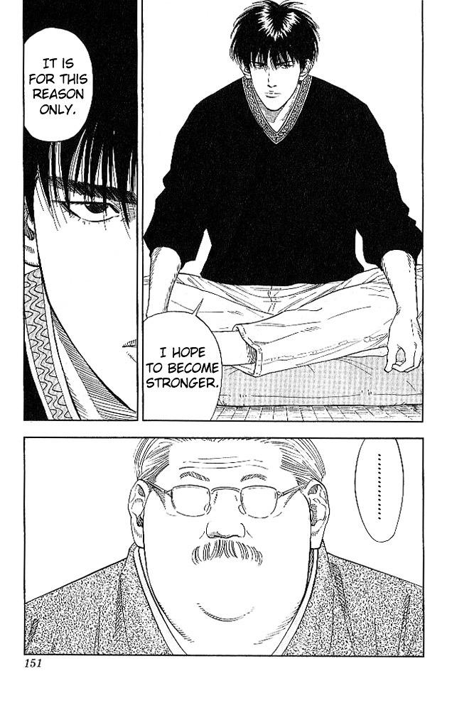 Slam Dunk Chapter 187  Online Free Manga Read Image 4