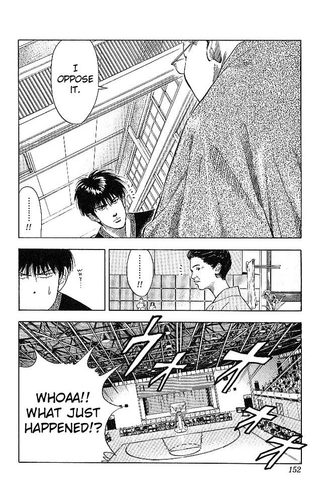 Slam Dunk Chapter 187  Online Free Manga Read Image 5