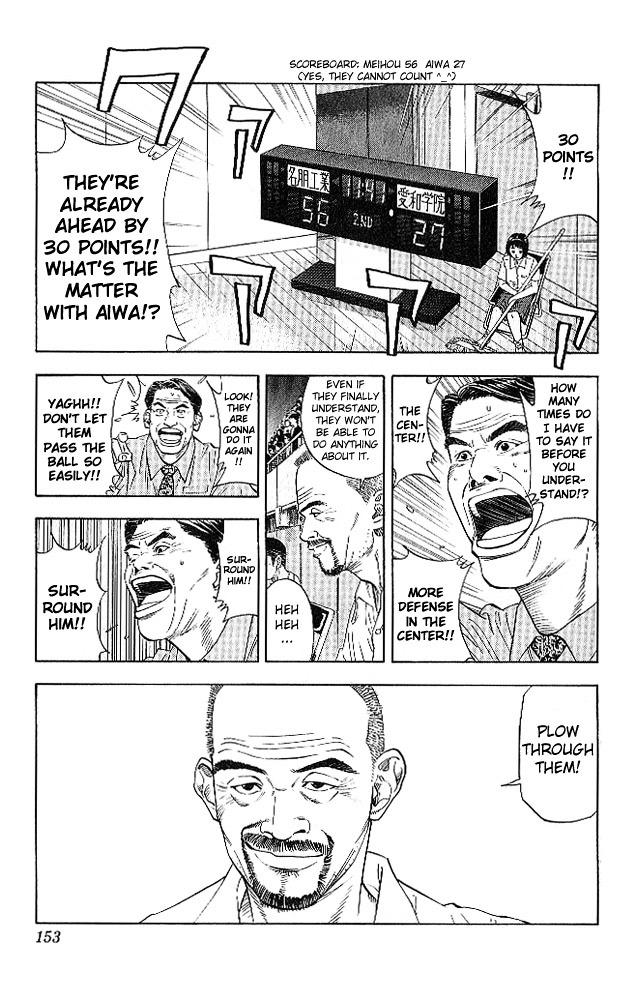 Slam Dunk Chapter 187  Online Free Manga Read Image 6