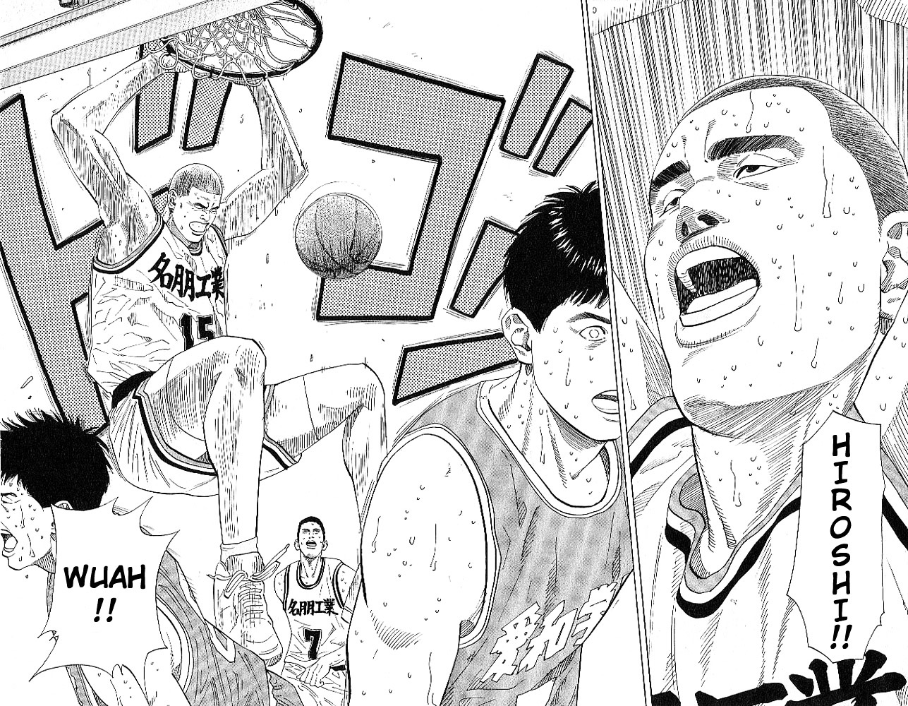 Slam Dunk Chapter 187  Online Free Manga Read Image 7
