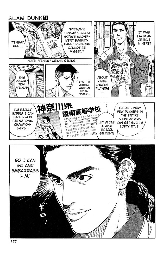 Slam Dunk Chapter 188  Online Free Manga Read Image 11