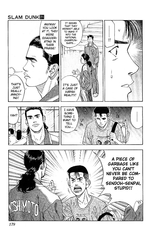 Slam Dunk Chapter 188  Online Free Manga Read Image 13