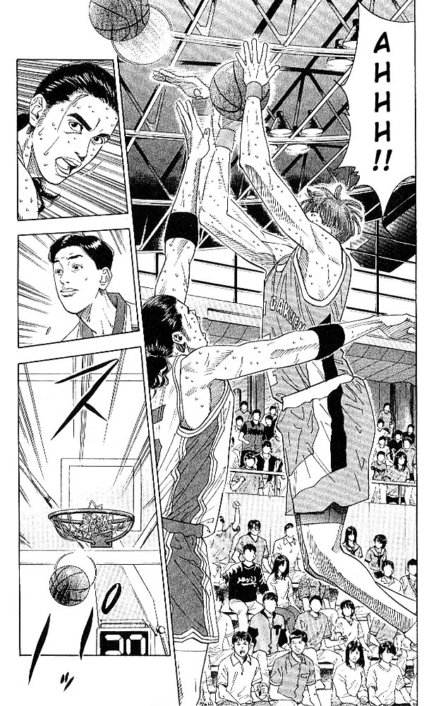 Slam Dunk Chapter 188  Online Free Manga Read Image 17
