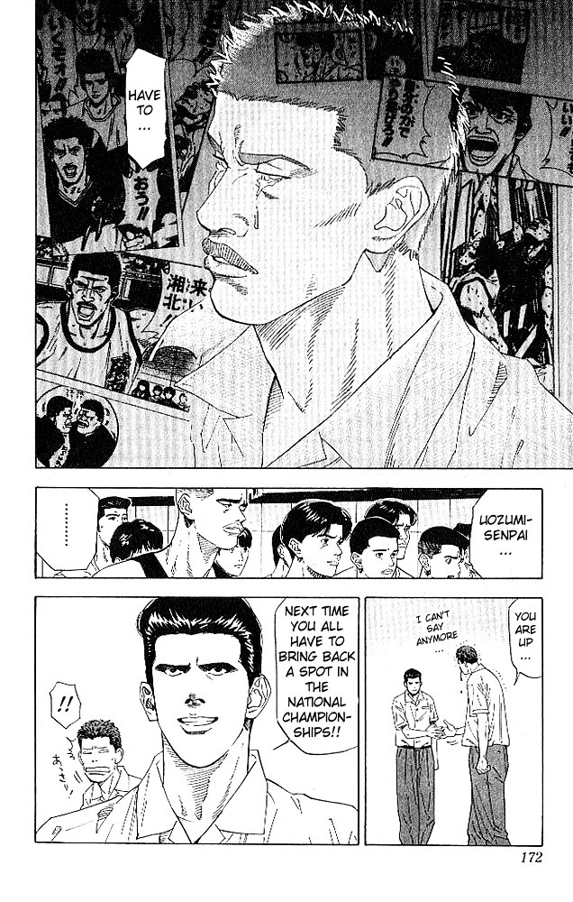 Slam Dunk Chapter 188  Online Free Manga Read Image 6