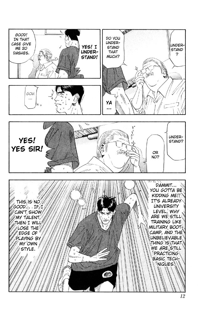 Slam Dunk Chapter 189  Online Free Manga Read Image 10