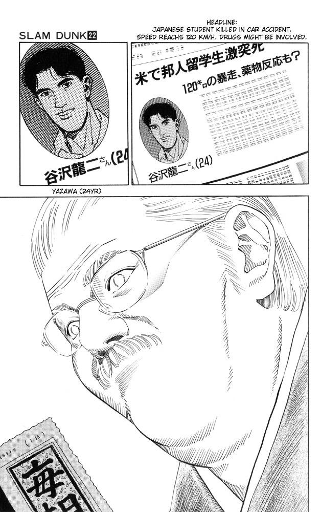 Slam Dunk Chapter 189  Online Free Manga Read Image 17