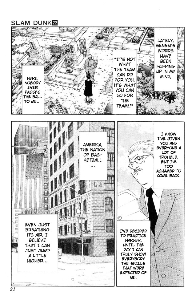 Slam Dunk Chapter 189  Online Free Manga Read Image 19