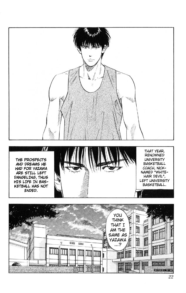 Slam Dunk Chapter 189  Online Free Manga Read Image 20