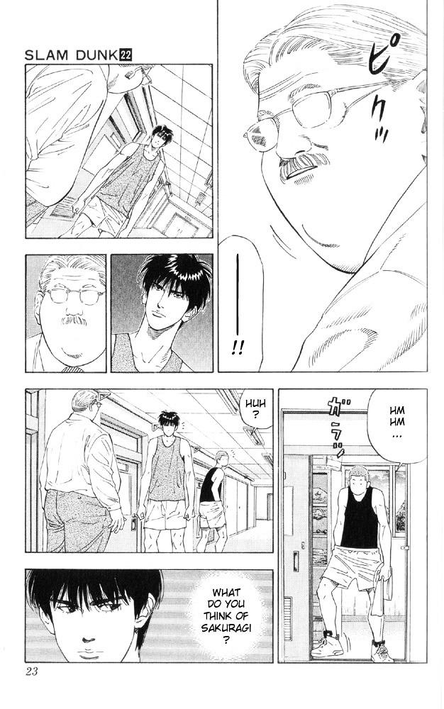 Slam Dunk Chapter 189  Online Free Manga Read Image 21