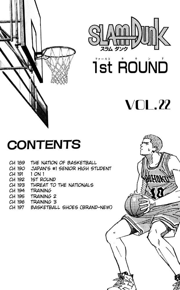 Slam Dunk Chapter 189  Online Free Manga Read Image 4