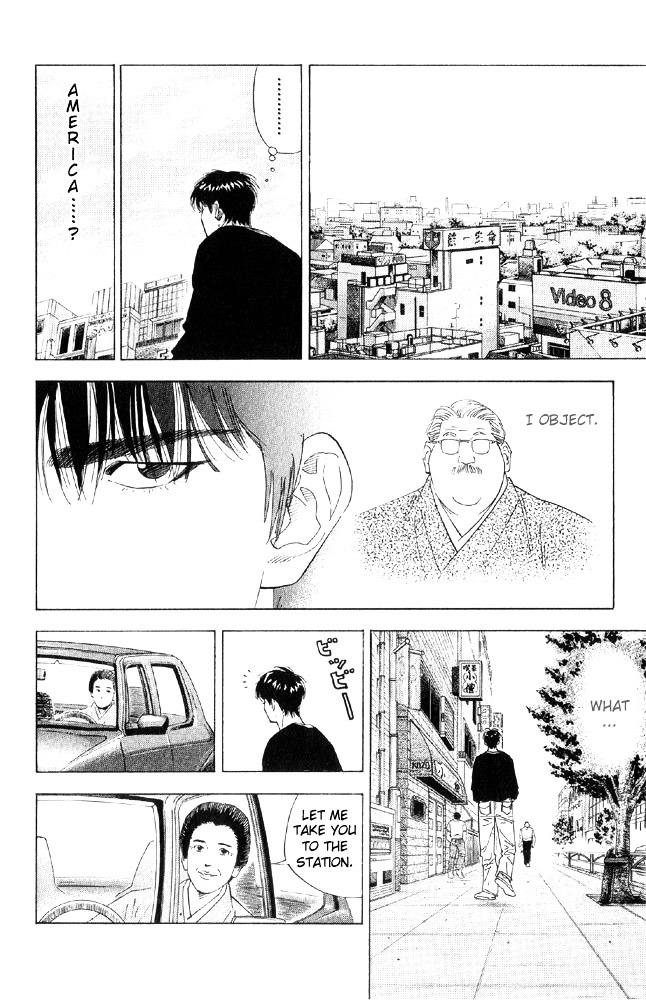 Slam Dunk Chapter 189  Online Free Manga Read Image 6