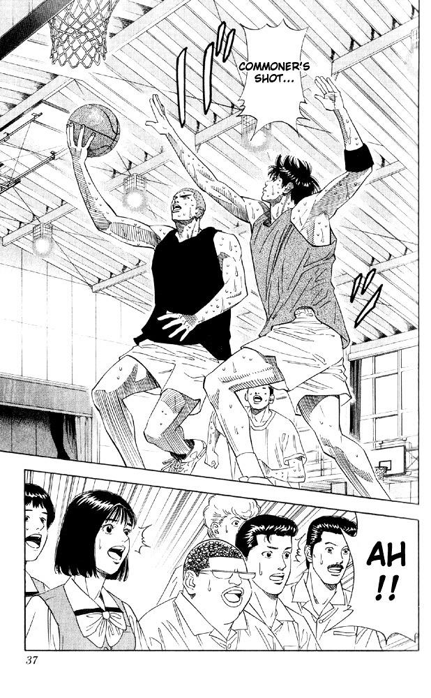 Slam Dunk Chapter 190  Online Free Manga Read Image 11