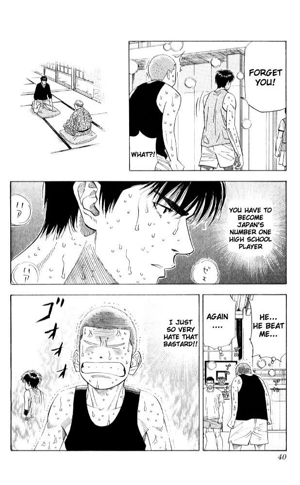 Slam Dunk Chapter 190  Online Free Manga Read Image 14