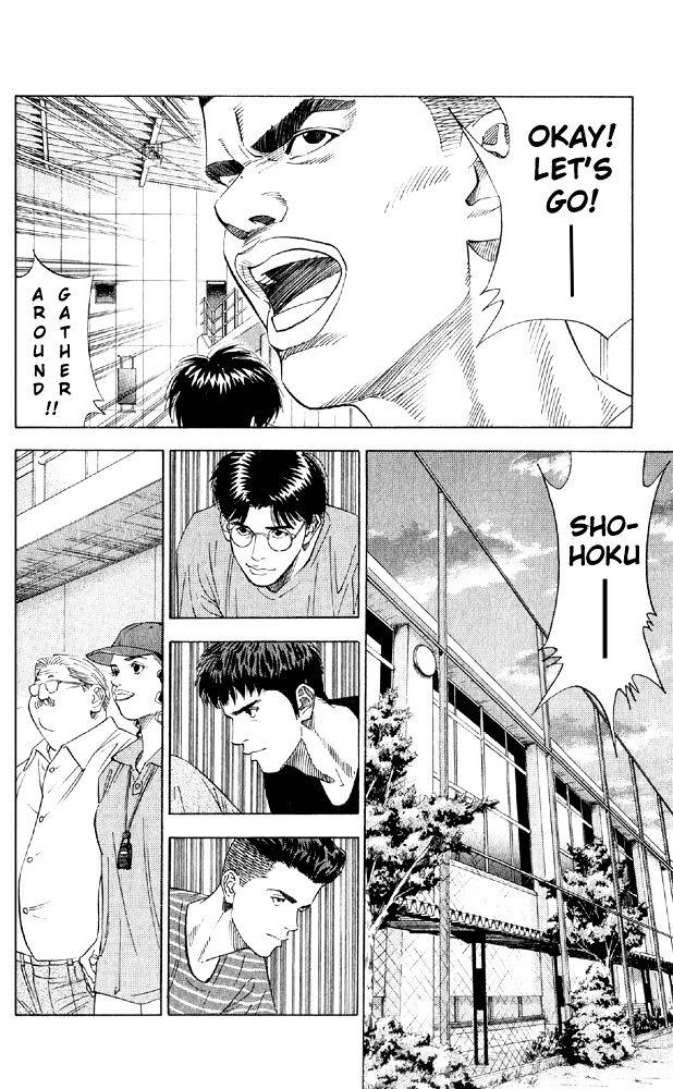 Slam Dunk Chapter 190  Online Free Manga Read Image 2