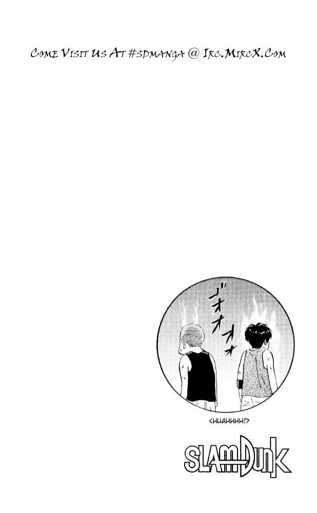 Slam Dunk Chapter 190  Online Free Manga Read Image 22