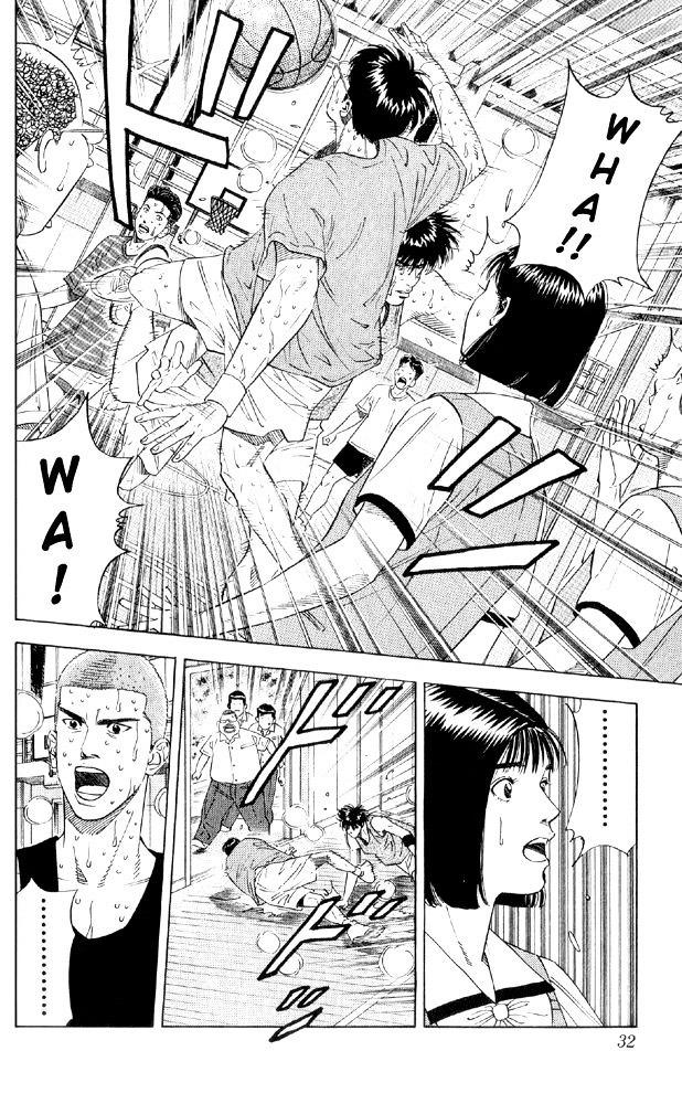 Slam Dunk Chapter 190  Online Free Manga Read Image 6