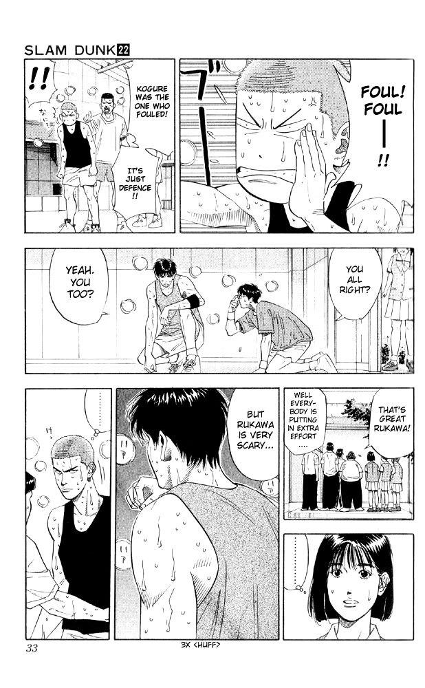 Slam Dunk Chapter 190  Online Free Manga Read Image 7