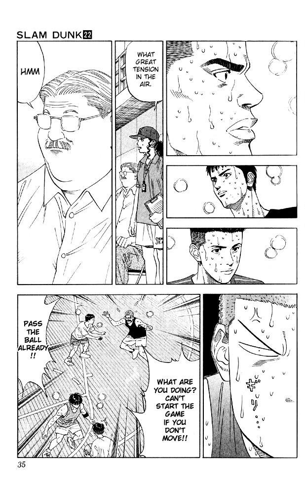 Slam Dunk Chapter 190  Online Free Manga Read Image 9