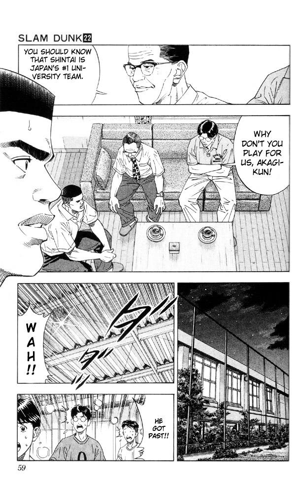 Slam Dunk Chapter 191  Online Free Manga Read Image 11