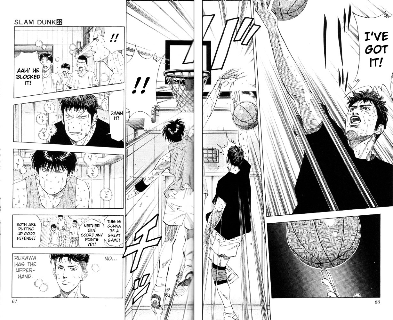 Slam Dunk Chapter 191  Online Free Manga Read Image 12