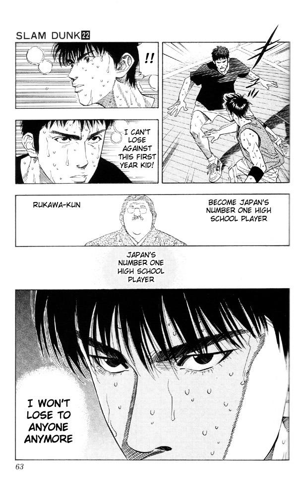 Slam Dunk Chapter 191  Online Free Manga Read Image 14