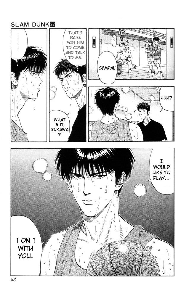 Slam Dunk Chapter 191  Online Free Manga Read Image 5
