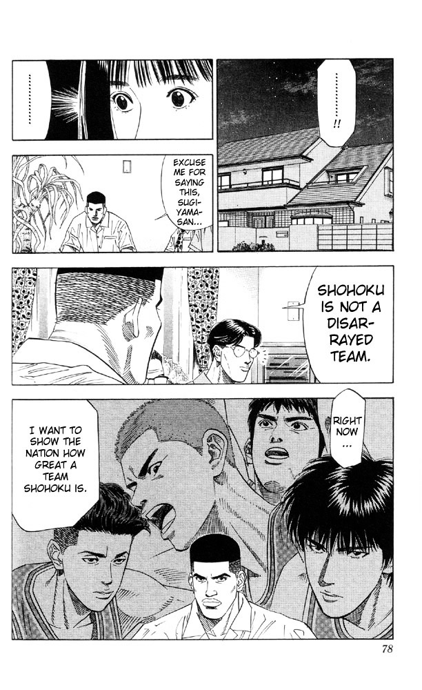 Slam Dunk Chapter 192  Online Free Manga Read Image 10