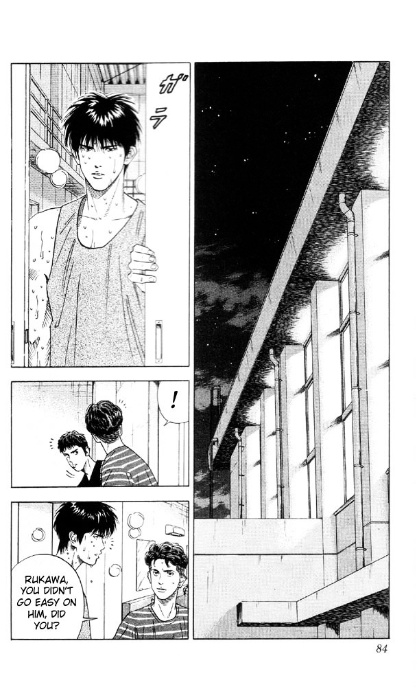 Slam Dunk Chapter 192  Online Free Manga Read Image 15
