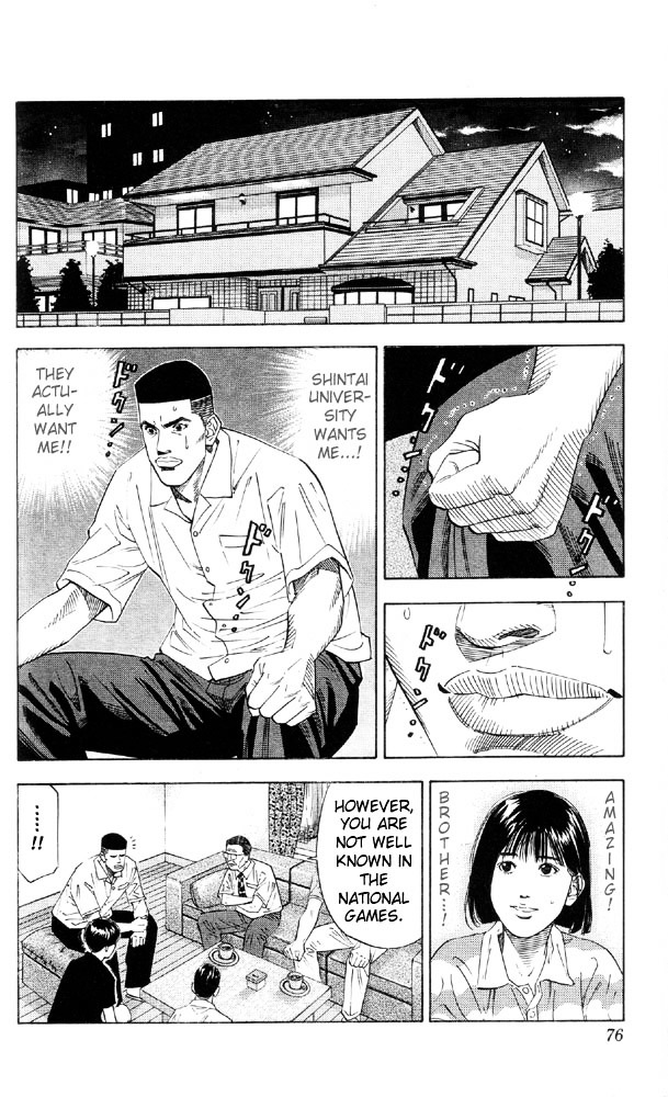 Slam Dunk Chapter 192  Online Free Manga Read Image 8