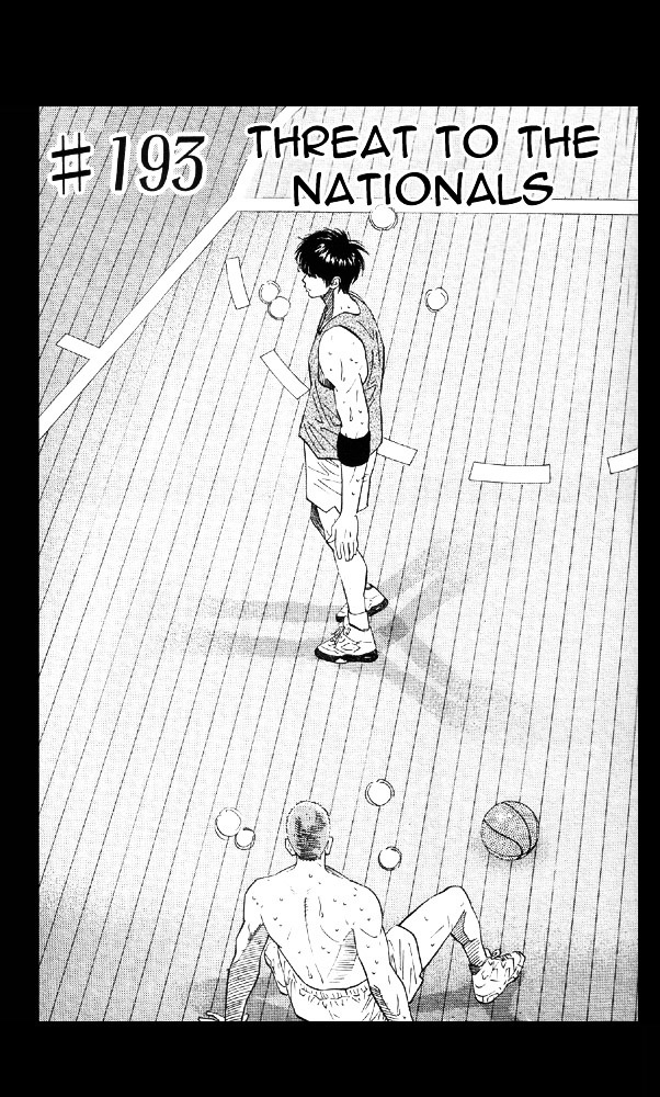 Slam Dunk Chapter 193  Online Free Manga Read Image 1