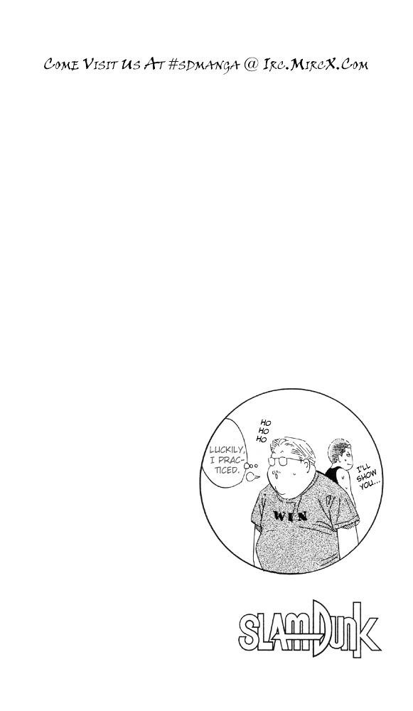 Slam Dunk Chapter 194  Online Free Manga Read Image 20