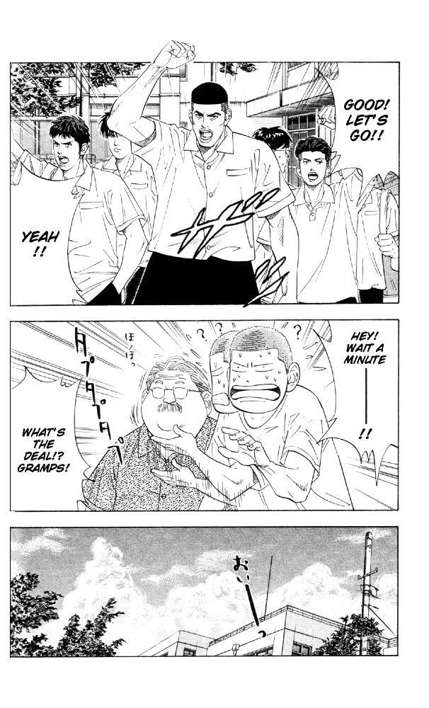 Slam Dunk Chapter 194  Online Free Manga Read Image 4