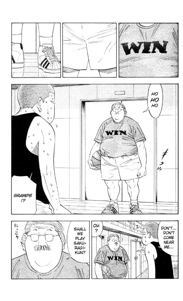 Slam Dunk Chapter 194  Online Free Manga Read Image 9