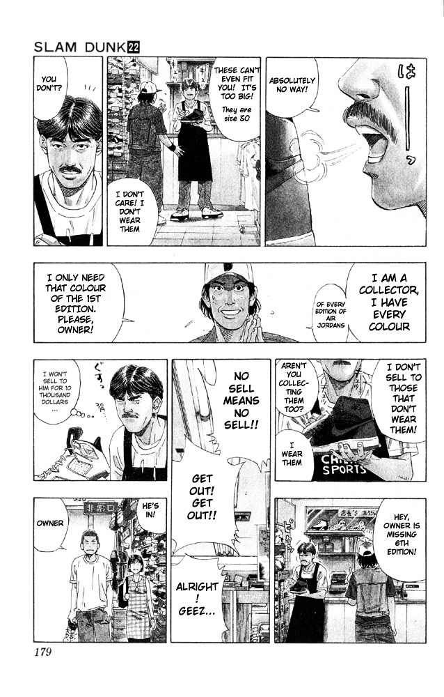 Slam Dunk Chapter 197  Online Free Manga Read Image 10