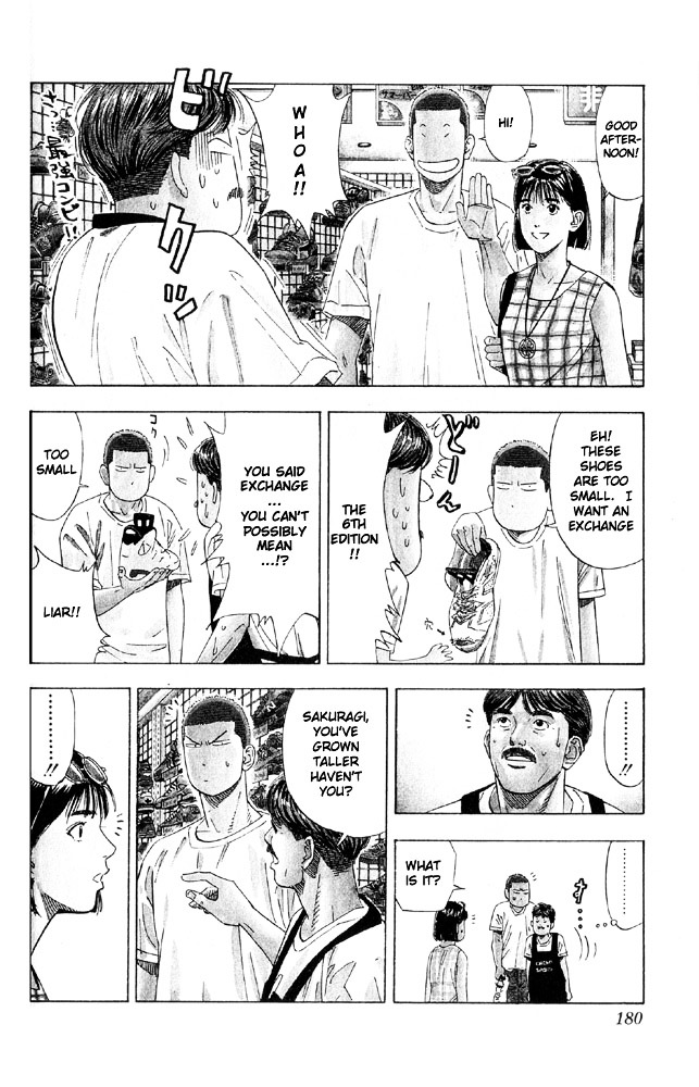 Slam Dunk Chapter 197  Online Free Manga Read Image 11