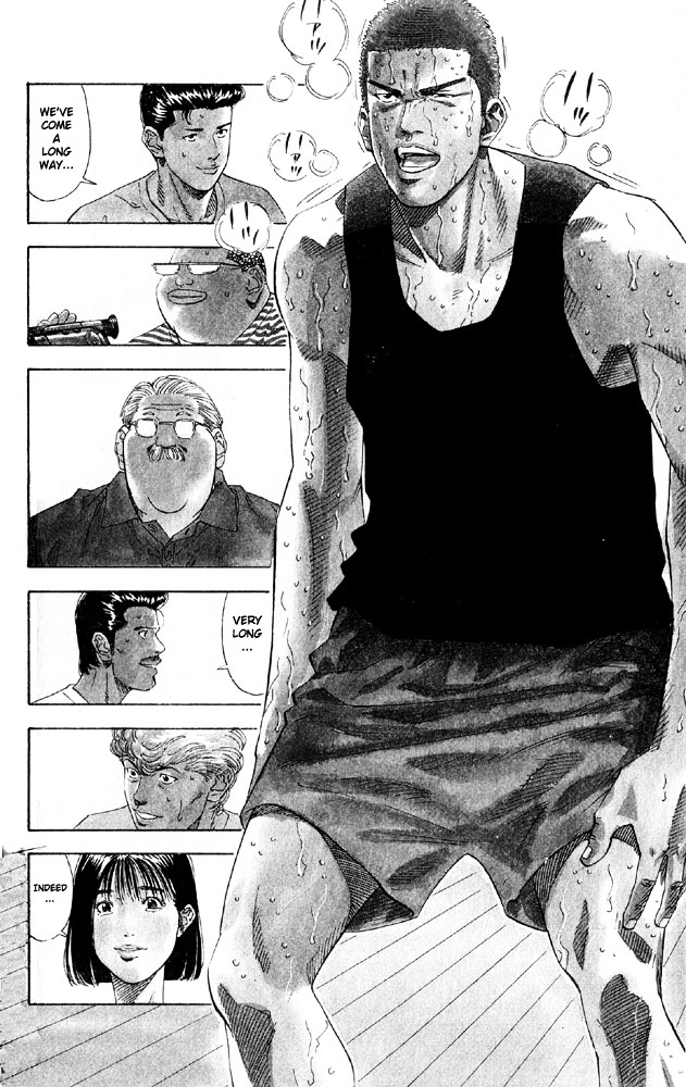 Slam Dunk Chapter 197  Online Free Manga Read Image 3