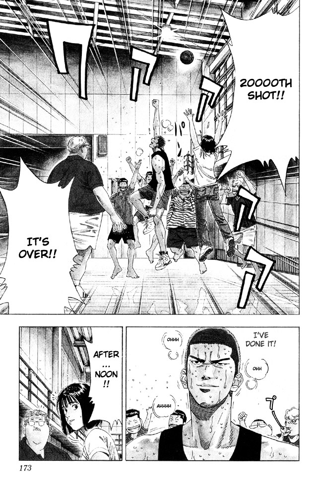 Slam Dunk Chapter 197  Online Free Manga Read Image 4
