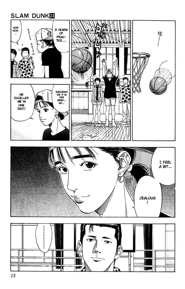 Slam Dunk Chapter 198  Online Free Manga Read Image 11
