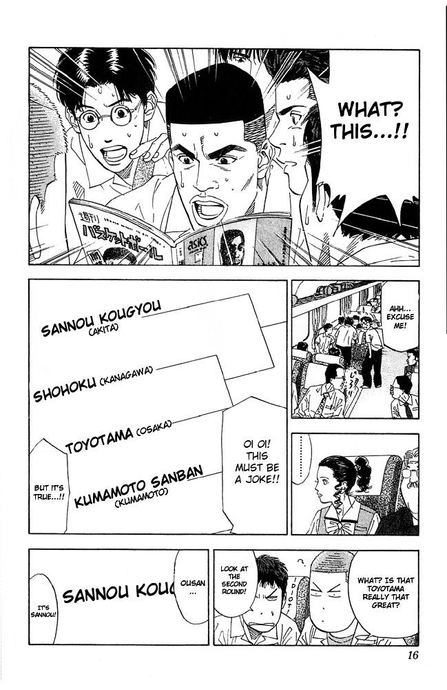 Slam Dunk Chapter 198  Online Free Manga Read Image 14