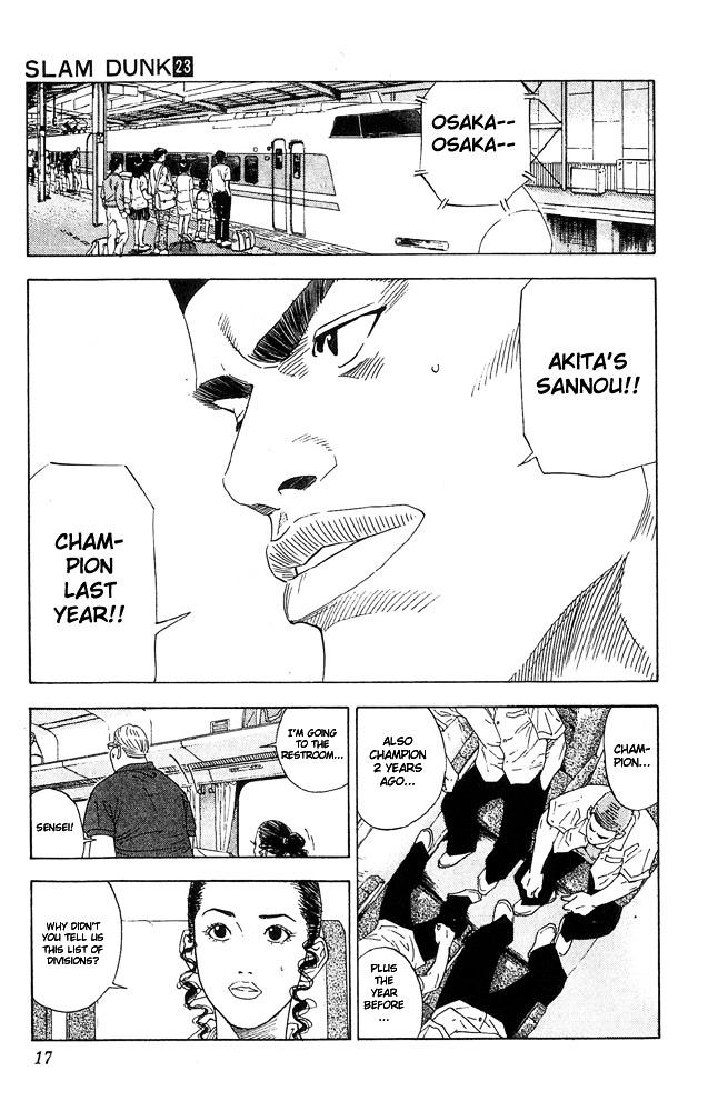 Slam Dunk Chapter 198  Online Free Manga Read Image 15