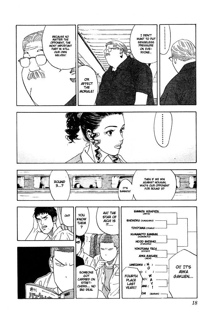 Slam Dunk Chapter 198  Online Free Manga Read Image 16