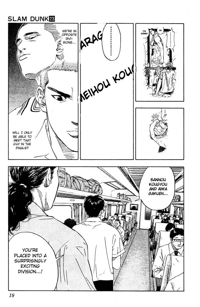Slam Dunk Chapter 198  Online Free Manga Read Image 17